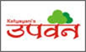 Katyayani Infracon Pvt. Ltd