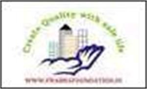Prabha Foundation