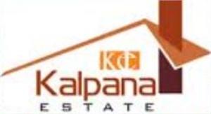 Kalpana Estate