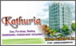 Welcome Buildetch Pvt Ltd