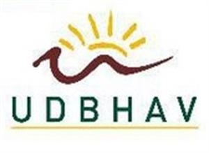 Udbhav Projects Pvt Ltd