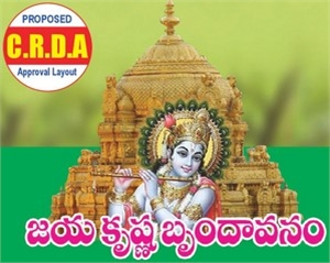 Ramakrishna Housing Pvt Ltd