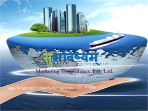 Subhavishyam Marketing Consultancy Pvt. Ltd.