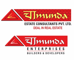 Chamunda Group Of Companies