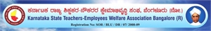 Karnataka State Teachers Employees Welfare Association