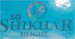 S. G. Shikhar Heights