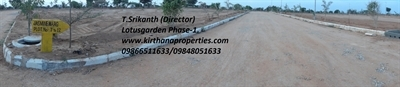 Residential Plot / Land For Sale in Kothur, Hyderabad