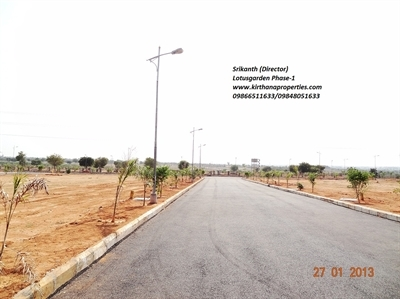Residential Plot / Land For Sale in NH 7, Hyderabad