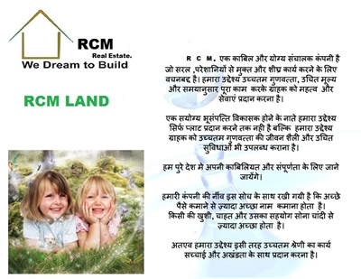 Residential Plot / Land For Sale in Yamuna Expressway, Greater Noida