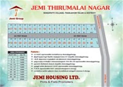 Residential Plot / Land For Sale in Thanjavur To Tiruchi NH67 Road, Thanjavur