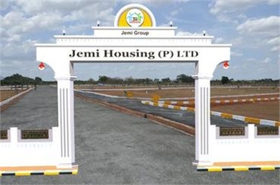 Residential Plot / Land For Sale in Nauzikottai, Thanjavur