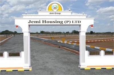 Residential Plot / Land For Sale in Thanjai to Trichy NH  at  THANJAVUR  ,Maruthakudi., Thanjavur