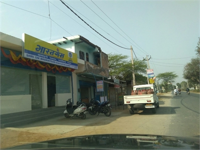 Residential Plot / Land For Sale in Sector-21D, Faridabad