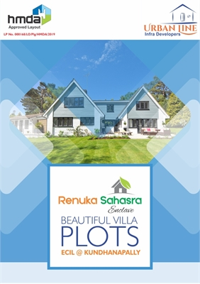 Residential Plot / Land For Sale in ECIL, Hyderabad