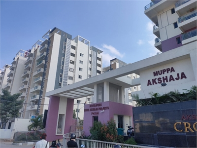 3 BHK, Multistorey Apartment / Flat For Sale in Narsingi, Hyderabad