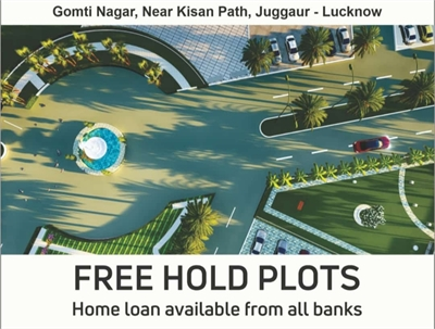 Residential Plot / Land For Sale in Kisan Path, Lucknow